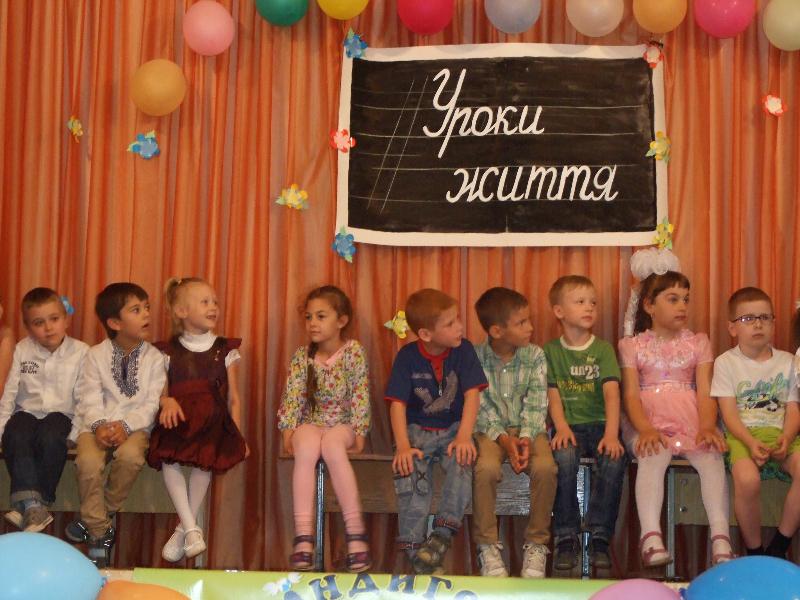uroku-zhuttya-48